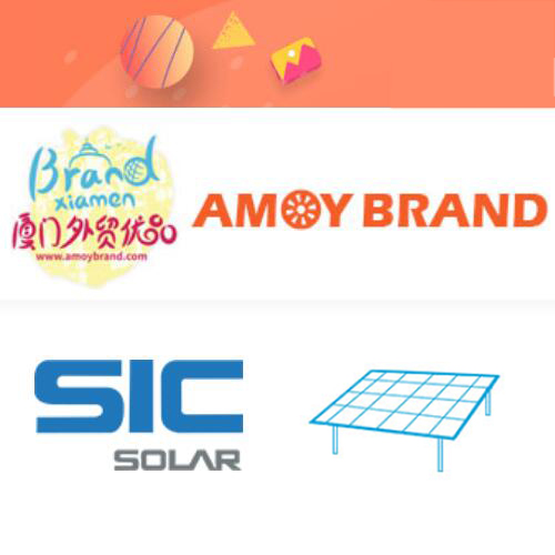 Congratulations! sic solar have join the amoy brand Sic-solar.com